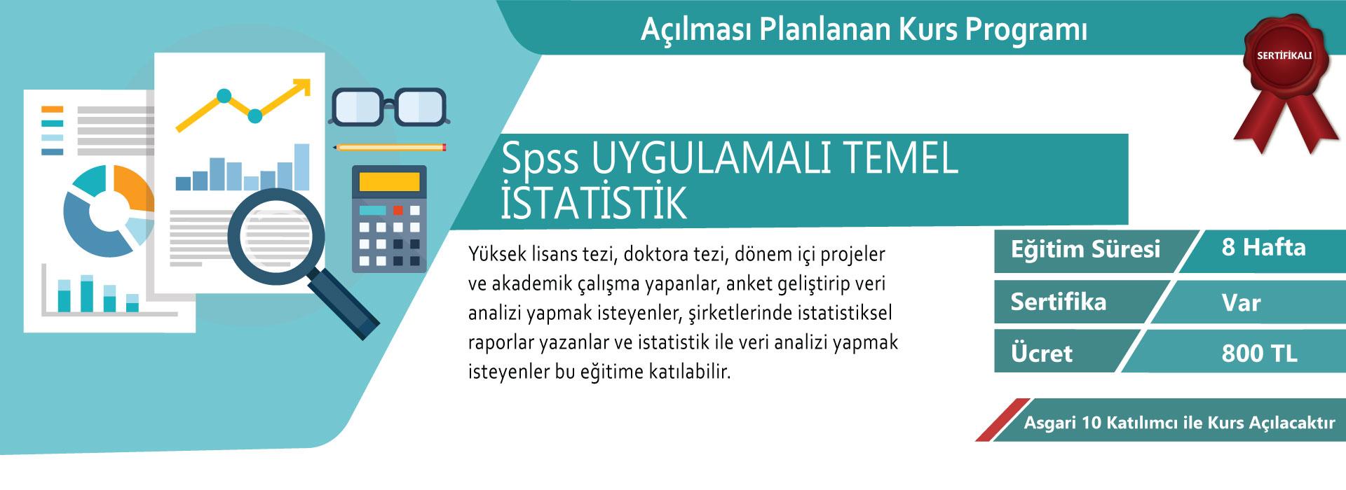 spss-1